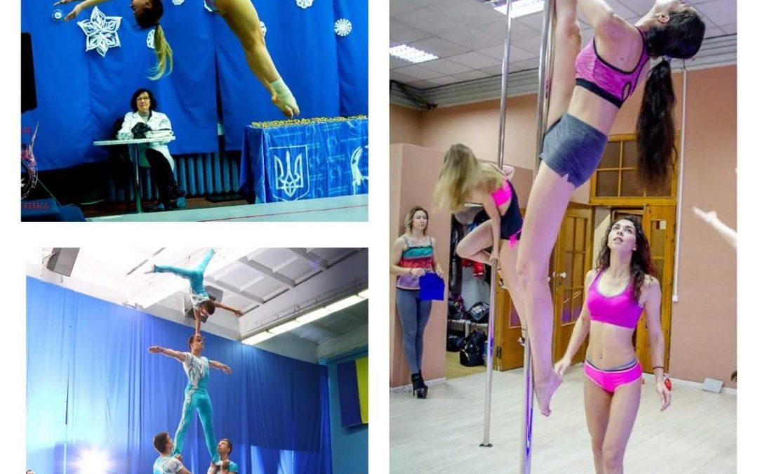 Акробатика акробатике рознь