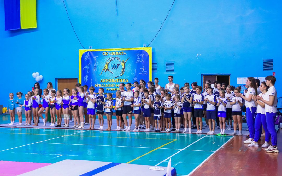 7-й открытый турнир по акробатике памяти В.А. Гака, 2021